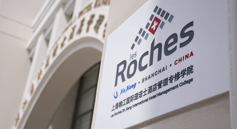 Les Roches Jin Jiang opens in Shanghai, China