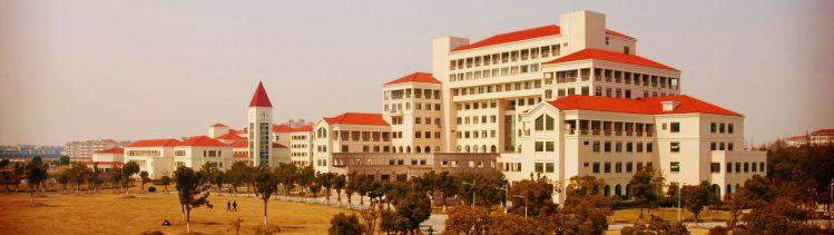 LRJJ Campus in China